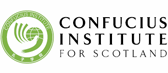 Confucius Institute for Scotland