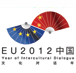 EU 2012