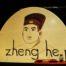 Zheng He Web Resolution 11
