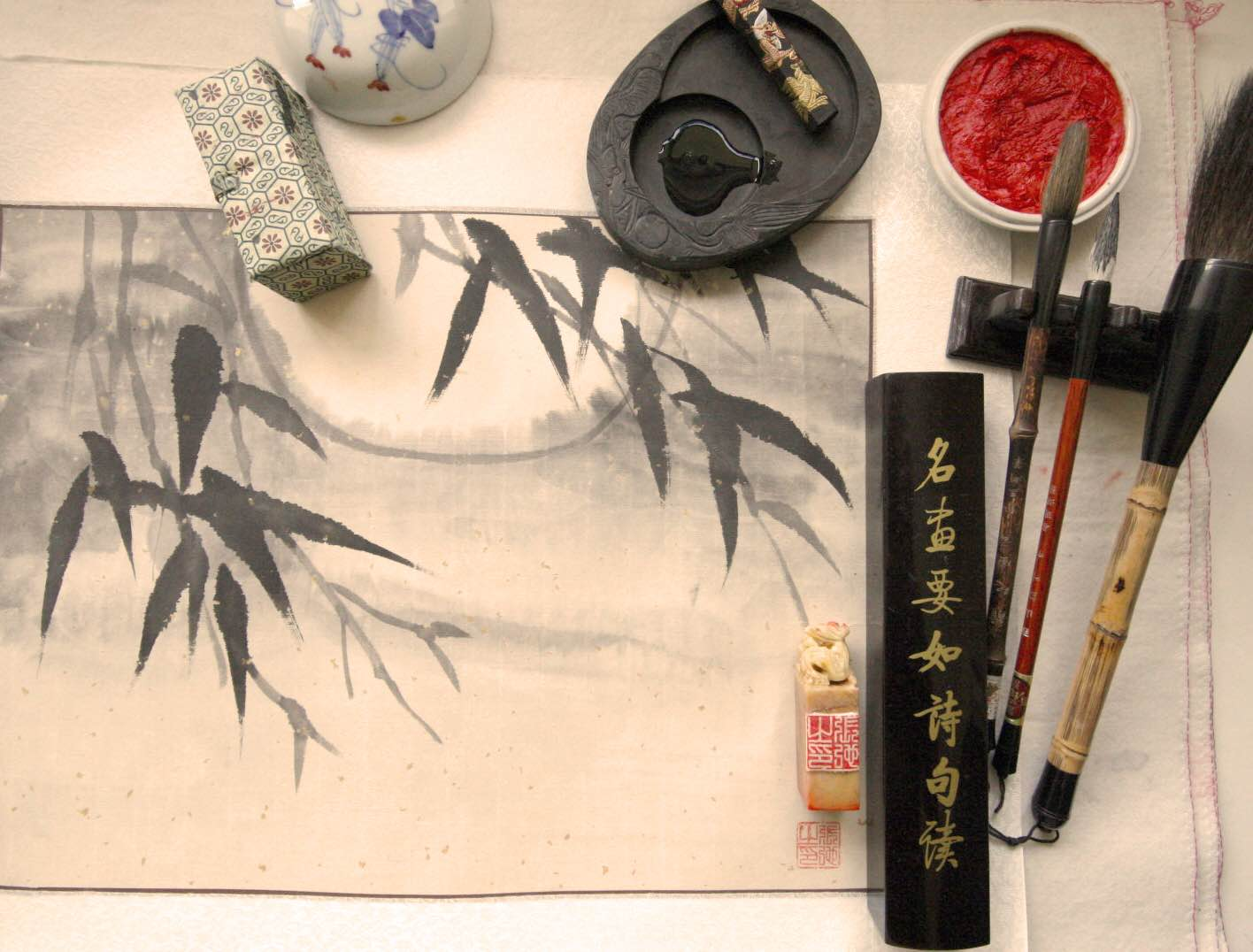 Chinese Brush Painting - Birds and Flowers Jan 2018