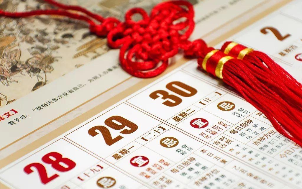 Chinese Calendar 中国历法 - Mystery Revealed - Confucius Institute