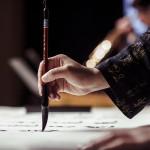 2012 European Confucius Institutes / Classrooms Working Symposium.