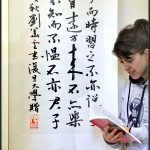 Chinese Character Banner