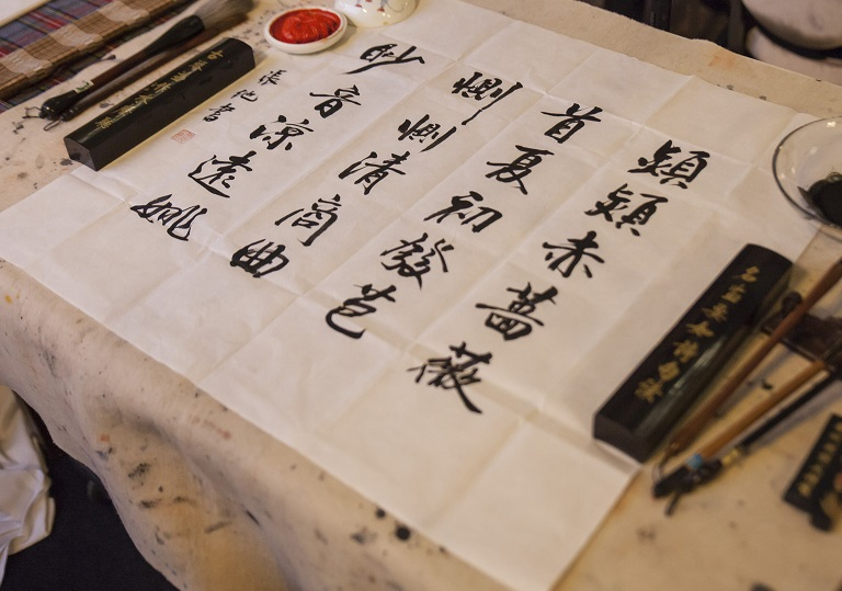 Five week calligraphy course january confucius