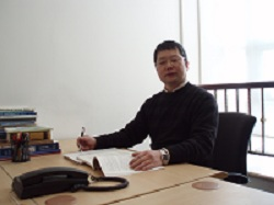 Jin Ri